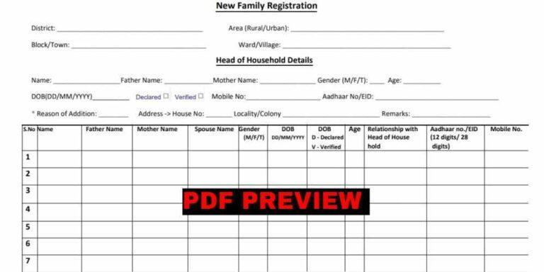 Parivar Pehchan Patra PDF Form