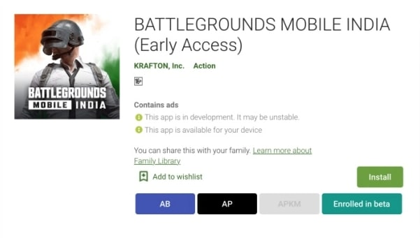 Download and Install Battlegrounds Mobile India